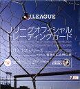 送料無料 2012 Jリーグオフィシャルトレーディング...