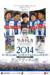 【サッカーカード】2014 Jリーグチームエディションメモラビリア モンテディオ山形 ボックス(00...