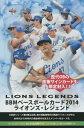 【プロ野球カード】送料無料 BBM 2014 ベースボールカード ライオンズレジェンド(02-20925)