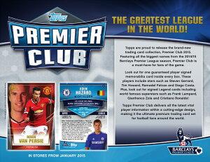 【2月下旬以降発売予定へ延期:イングランド・プレミアリーグサッカーカード】◆予約◆送料無料...