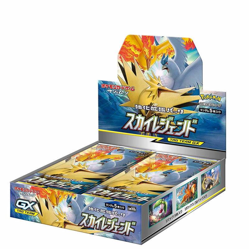 トレーディングカード・テレカ, トレーディングカードゲーム  SM10b