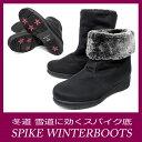 【送料無料】 スノーブーツ レディース 凍結 2way スパイク ブーツ 日本製 7605 ブラック 防滑 防寒 防水 雪 冬 靴 【RCP】