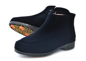 メンズ シェブリー W5200 防水 ブラック 3E 第一ゴム スノーブーツ サイドファスナー 日本製 冬靴 雪 北海道 小樽 防水ブーツ スパイク