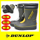 メンズ スノーブーツ 防水 雪 長靴 レインブーツ 冬 雨 DUNLOP ダンロップ ドルマンG32