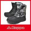 メンズ/防水/Kappa/カッパ/防寒/防水ブーツ/ブラック/グレー/スノーブーツ/3E/雪/冬/KPSBU48/バーチョ