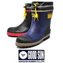 安全長靴 防寒長靴 ショート 安全靴 セーフティブーツ 先芯 作業長靴 ゴム長靴 メンズ 冬 弘進ゴ