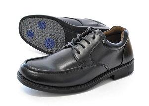 幅広 5E レース 紳士靴 8456ビジネスシューズ 冠婚葬祭 黒メンズ ブラック 防水 靴 防滑【RCP】