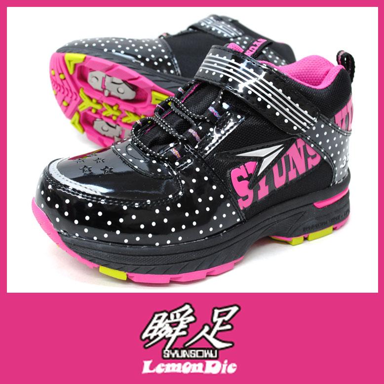 瞬足レモンパイ015クロジュニア女の子スノーシューズ子供スパイクスノーブーツスノトレ冬靴