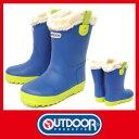 人気の「アウトドア」から子供用レインブーツ履き口のボアがポイントの防寒ゴム長靴♪キッズ ボ...