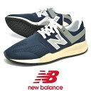 ニューバランス MS247 MA NAVY newbalance スニーカー ネイビー ランニングシューズ メンズ レデ