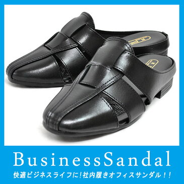 メンズ ドクタースリッパ 603 かかとなし ドクターサンダル 本革 日本製 ビジネススリッパ ビジネスサンダル オフィス履き 【RCP】