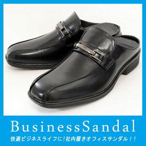 AIR WALKING Wilson!革靴風ビジネスサンダル!ビジネスコンフォート!ビジネス スリッパ!オフ...