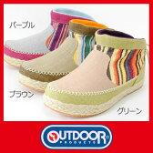 春ブーツ 軽量 モックタイプレディース アウトドア OT944OUTDOOR 軽量 ブーツ【RCP】 05P03Dec16