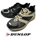 運動靴 dunlop