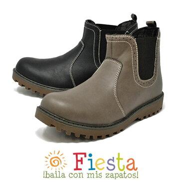 【送料無料】Fiesta 164 スノーブーツ レディース 防水 ショート レインブーツ 婦人靴 アウトドア サイドゴアブーツ 雨 雪 冬 【RCP】