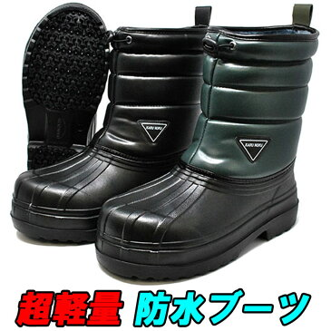 防水 防寒 スノーブーツ メンズ 雪 雨 長靴 ショート 雨靴 黒 2513 軽い 軽量 レインブーツ かるぬく 暖かい 【RCP】