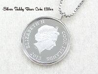 純銀1/20オンステディベアコインペンダント2012年限定品【ネックレス付き】【送料無料】【イギリス造幣局製造】