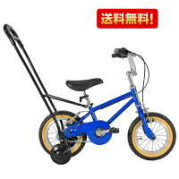 子供・幼児自転車P112インチシングルギア