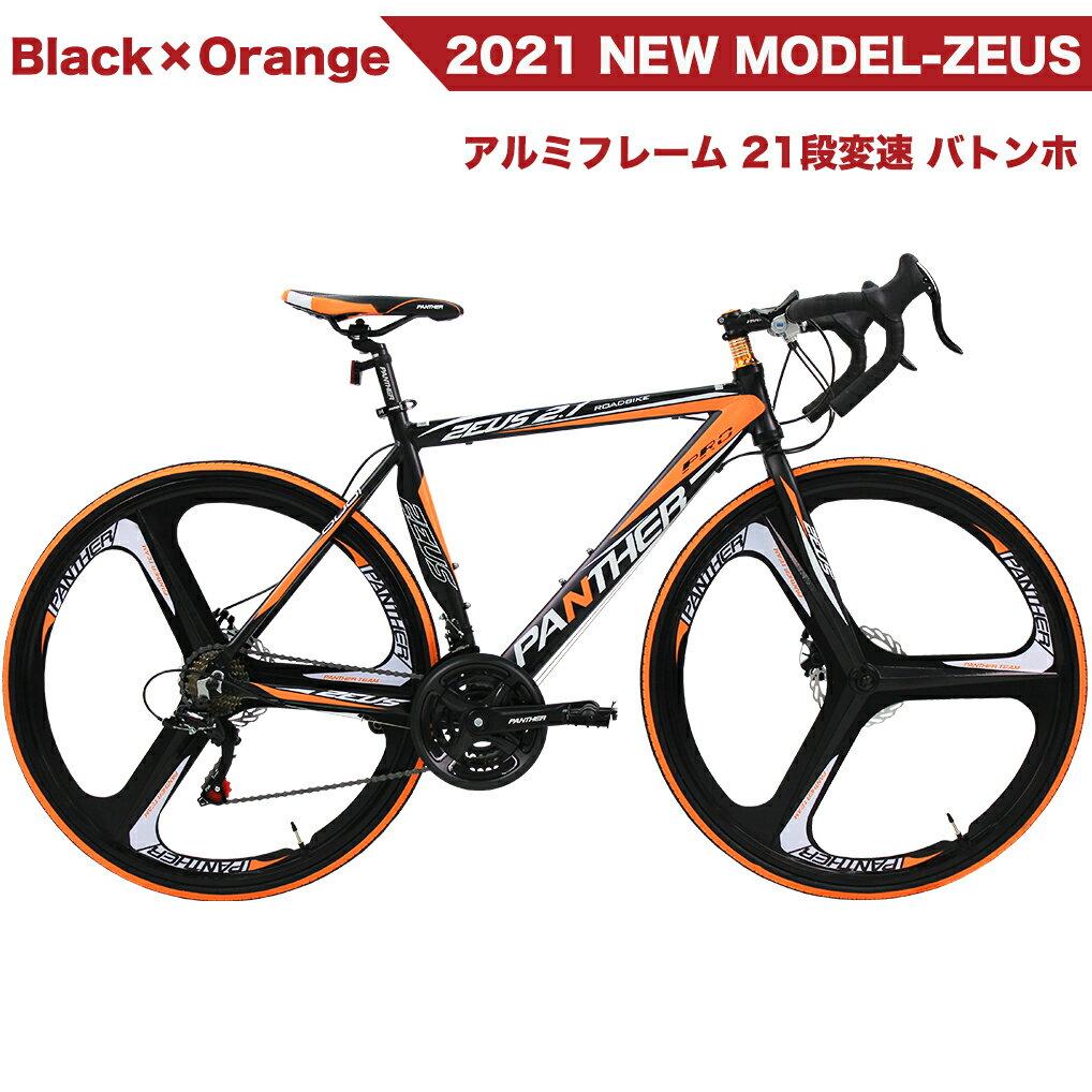 自転車・サイクリング, ロードバイク PANTHER () 21 700C28C 160cm 1