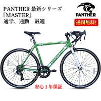 PANTHER(パンサー)最新「Master」