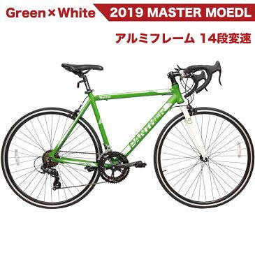 PANTHER (パンサー) 最新「Master」バイク 多色選択可 shimano14段変速 超軽量異型アルミフレーム 700×23C 適応身長165cm以上 前後ホイールクイックリリース搭載