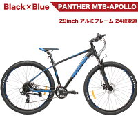 PANTHER(パンサー)オフロードマウンテンバイクMTB29inch×2.2MAXXIS(マキシス)タイヤシマノshimano24段変速