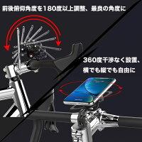 ANTHER(パンサー)日本製自転車スマホホルダーオートバイバイク自動車片手操作4way