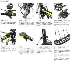 PANTHER(パンサー)クロスバイクシマノ7段変速Microshiftシフター適応身長160cm以上