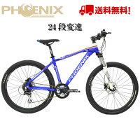 オフロードマウンテンバイクMTB26inch×1.95shimanoシマノ油圧ディスクブレーキAcera24段変速