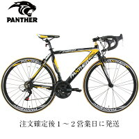 PANTHER(パンサー)4色/3サイズ可選シマノ21段変速超軽量異型アルミフレーム700C×23C適応身長160cm以上