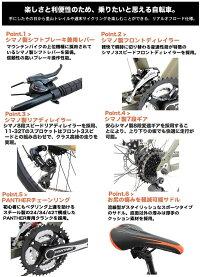 PANTHER(パンサー)MTB27.5inch×2.1KENDA(ケンダ)タイヤシマノshimano24段変速シフトブレーキ兼用レバー超軽量異型アルミフレームフレーム高さ440mm適応身長160cm以上前後クイックリリース搭載ライザーバー初心者パフォーマンス入門モデルメーカー保証1年間