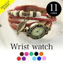 腕時計 レディース レザーブレスレット リーフチャーム付き クォーツ時計 ベルトタイプ アクセサリー...
