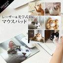 マウスパッド かわいい 猫 おしゃれ ネコ パソコン マウス シリコン レーザー&光学式マウス対応マ ...