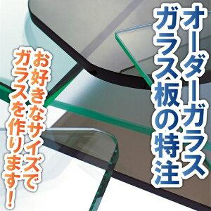 水槽ガラス蓋オーダー通販