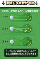 ゴルフ練習用マット/スリーホールパターマット