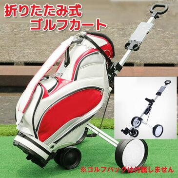 ゴルフ用品 トロッコ 三輪車 ゴルフカート 折り畳み式 運動用品 カップブラケット付き