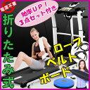 自宅でフィットネス!自走式折りたたみルームランナー 美脚トレーニング ルームランナー ランニングマシン ランニングマシーン ウォーキングマシン フィットネス