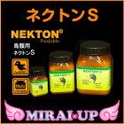 NEKTONネクトンS35g