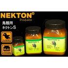 NEKTONネクトンS35g【当日発送可】