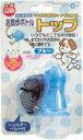 【マルカン】お散歩ボトルトップ ブルー(猫)【当日発送可】 1