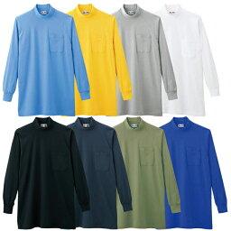 自重堂  長袖ハイネックシャツ 95024 吸汗速乾 ポケット付 天竺(綿100%) 安い格安長袖ハイネックシャツ