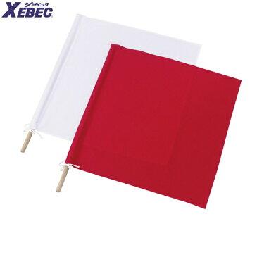 XEBEC ジーベック 18733 信号手旗 白赤別売り セキュリティ 警備用品 安全で速やかな誘導に欠かせない信号灯と信号手旗 50cm×50cm(棒60cm)綿100% 安い格安