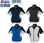 XEBEC ジーベック XE98009 空調服 ワークシーンからレジャーシートまで 運送業にオススメ 半袖ブルゾン 作業着 作業服のみ(ファンなし) 暑さ対策 熱中症対策 春夏用 ポリエステル100%