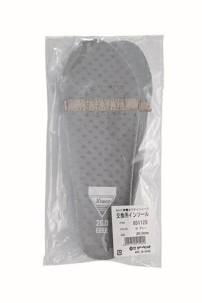 XEBEC ジーベック 安全靴 セーフティシューズ 85112S 85112用入替静電インソール インソールに使用している導電素材は着用することによって摩耗消耗しますので靴本体の導電性能を発揮できなくなることがあります 定期的な確認と交換をお願いします
