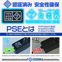 充電式投光器