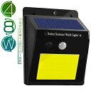 LED48W COBチップ採用 太陽光発電 自然エネルギー 高転換率 電気代0円 屋外照明 人感セン...