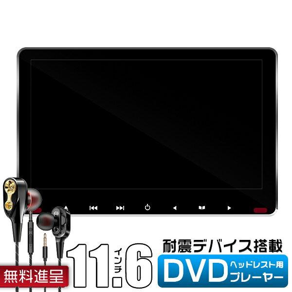 パソコン・周辺機器, ディスプレイ  F300S IPS 1080P FWXGA daihatsu 11.6 1