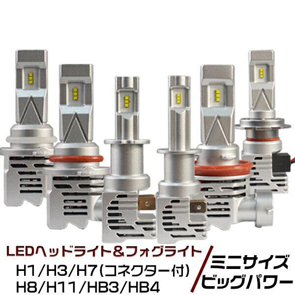 ライト・ランプ, フォグランプ・デイランプ  ATH10 toyota led H3 6 6500K led 2 2