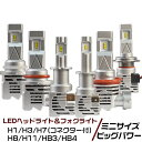 CT (minor前) ZWA10 レクサス lexus ledヘッドライト Lo H11 ...