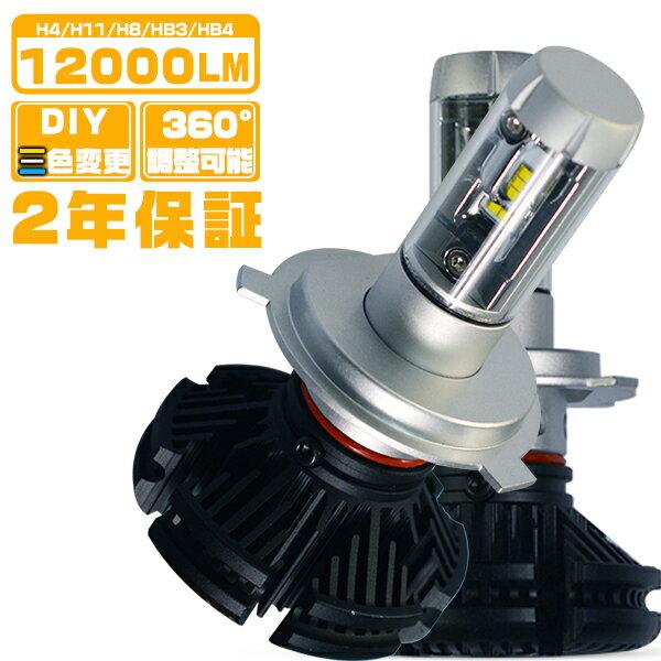 ライト・ランプ, ヘッドライト  F300S led H4 HiLo daihatsu led 2 12000LM HiLo 65k3k8k 360 2 X